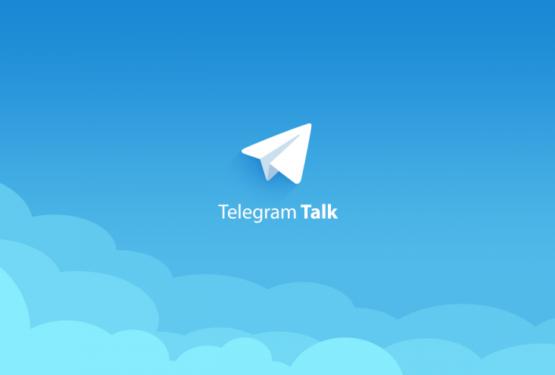 سرنوشت تلگرام در دست کمیته فیلترینگ؟